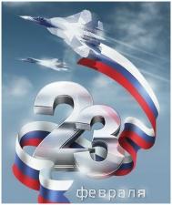 Авиатренажер Су-27